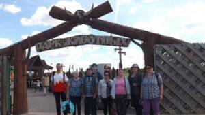Экскурсия в Диприз - парк