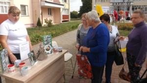 Книговорот на ул. Гагарина (10)